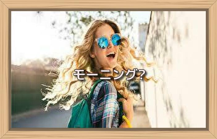 f:id:shiho196123:20190621132325j:plain