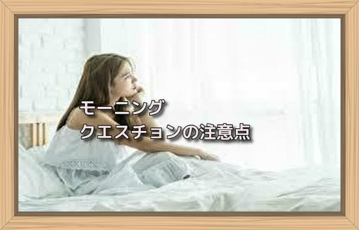 f:id:shiho196123:20190621133431j:plain