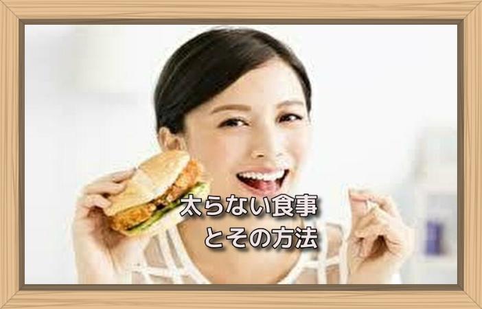 f:id:shiho196123:20190622132039j:plain