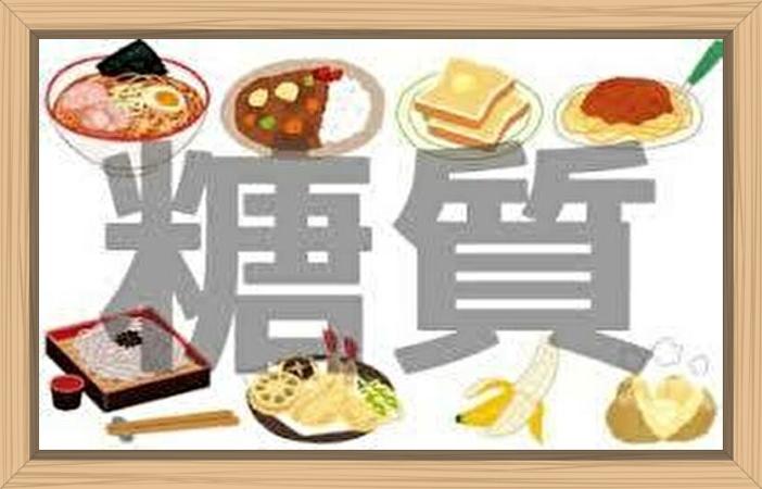 f:id:shiho196123:20190622132835j:plain