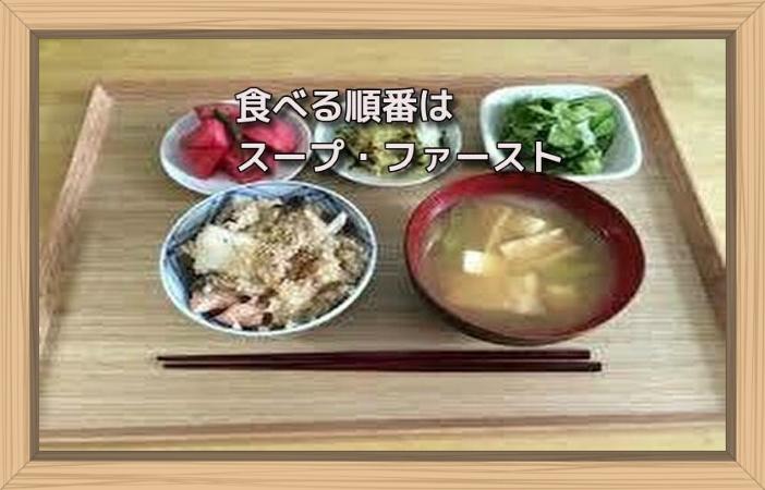 f:id:shiho196123:20190622133357j:plain