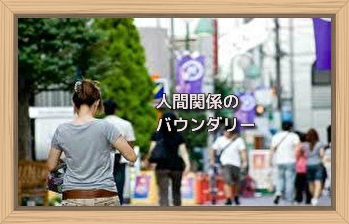 f:id:shiho196123:20190623154307j:plain