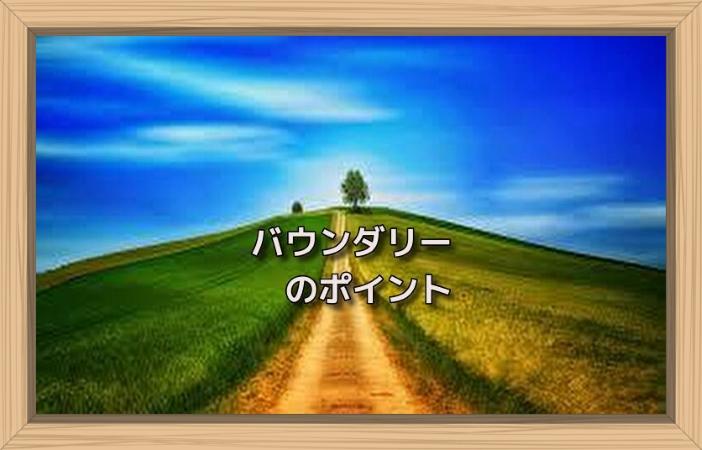 f:id:shiho196123:20190623160337j:plain