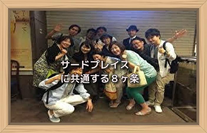 f:id:shiho196123:20190624154622j:plain