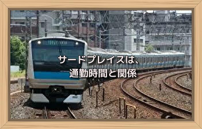 f:id:shiho196123:20190624155131j:plain