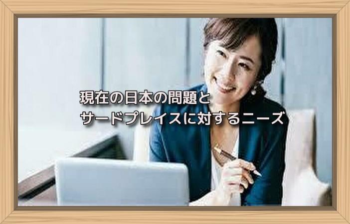 f:id:shiho196123:20190624155648j:plain