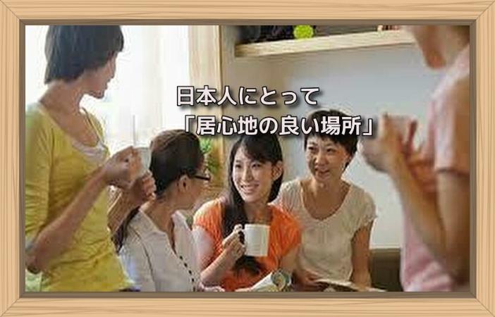 f:id:shiho196123:20190624160230j:plain