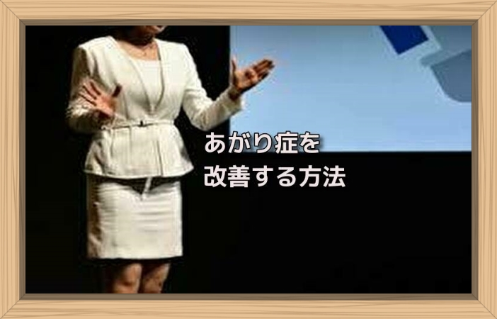 f:id:shiho196123:20190625151645j:plain