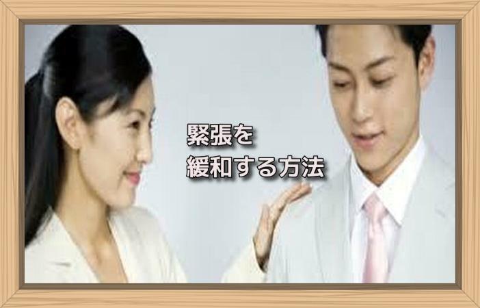 f:id:shiho196123:20190625152157j:plain
