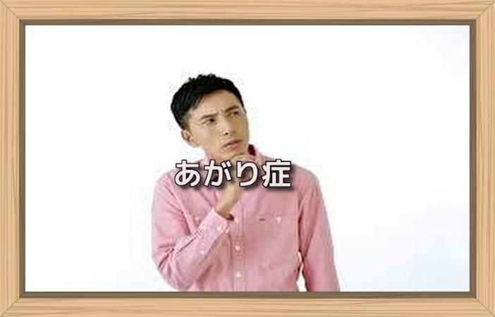 f:id:shiho196123:20190625152656j:plain