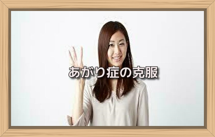 f:id:shiho196123:20190625153206j:plain