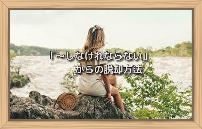 f:id:shiho196123:20190626153212j:plain