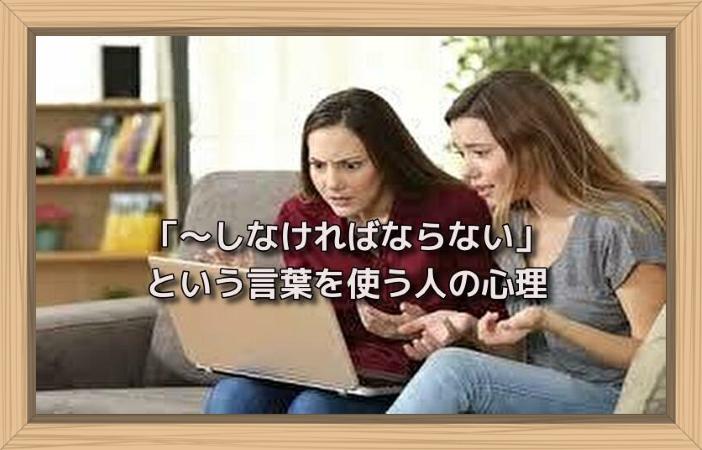 f:id:shiho196123:20190626153848j:plain