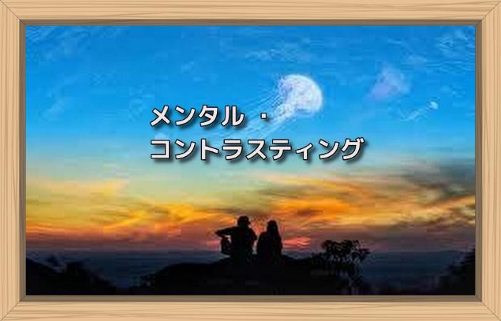 f:id:shiho196123:20190627151902j:plain