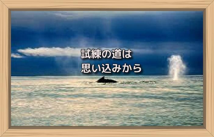 f:id:shiho196123:20190628162749j:plain