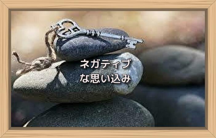 f:id:shiho196123:20190628164721j:plain