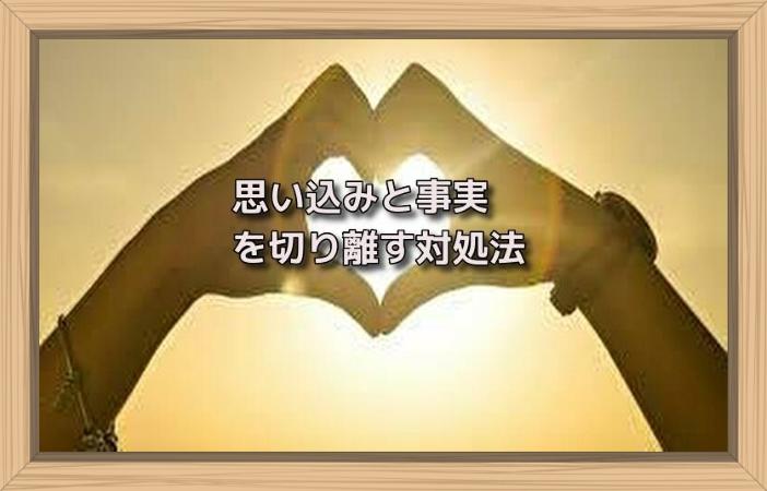 f:id:shiho196123:20190628165504j:plain