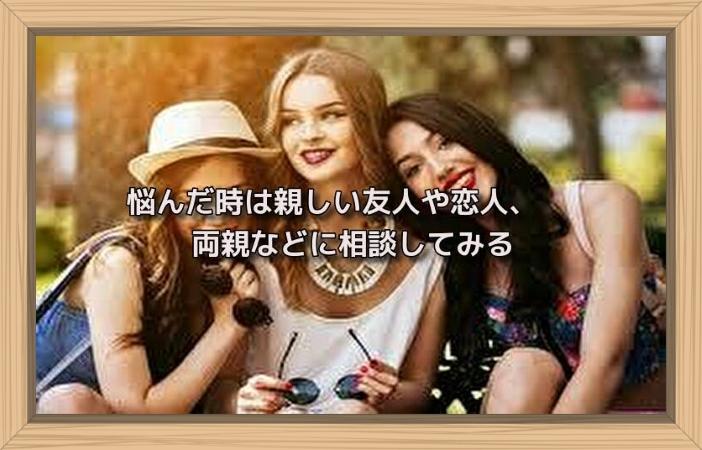 f:id:shiho196123:20190628170255j:plain