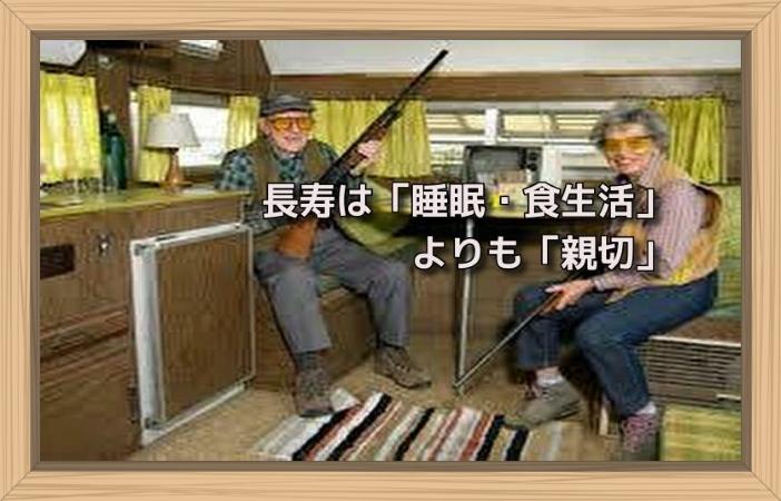 f:id:shiho196123:20190629150817j:plain