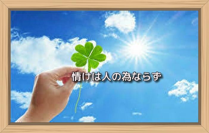 f:id:shiho196123:20190629152557j:plain