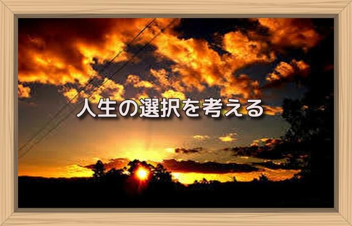 f:id:shiho196123:20190630155504j:plain