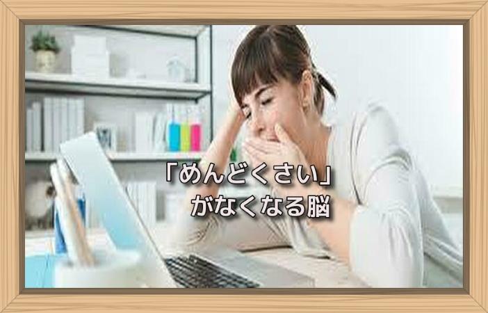 f:id:shiho196123:20190701125808j:plain