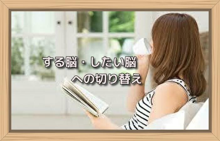 f:id:shiho196123:20190701131245j:plain