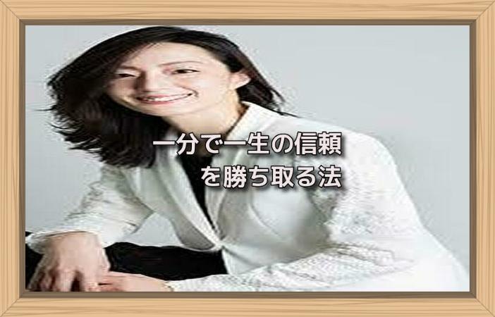 f:id:shiho196123:20190702123302j:plain