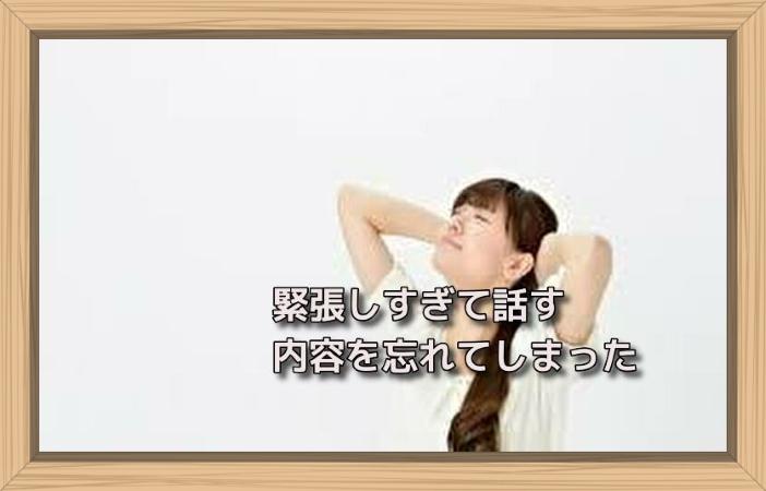 f:id:shiho196123:20190702124451j:plain