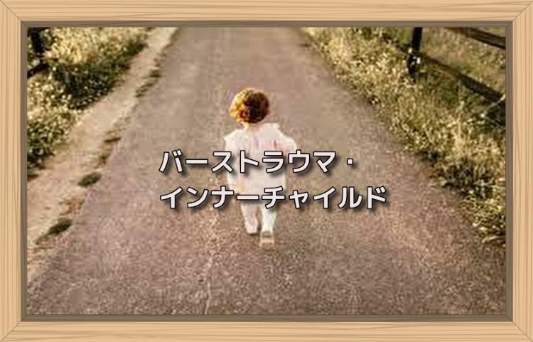 f:id:shiho196123:20190703141350j:plain