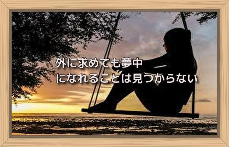 f:id:shiho196123:20190703142001j:plain