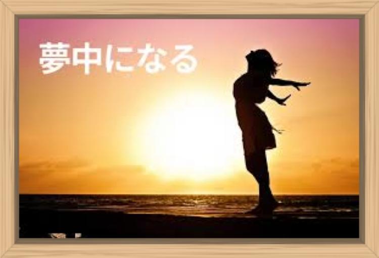 f:id:shiho196123:20190703142509j:plain