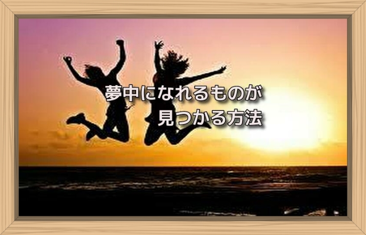 f:id:shiho196123:20190703142607j:plain