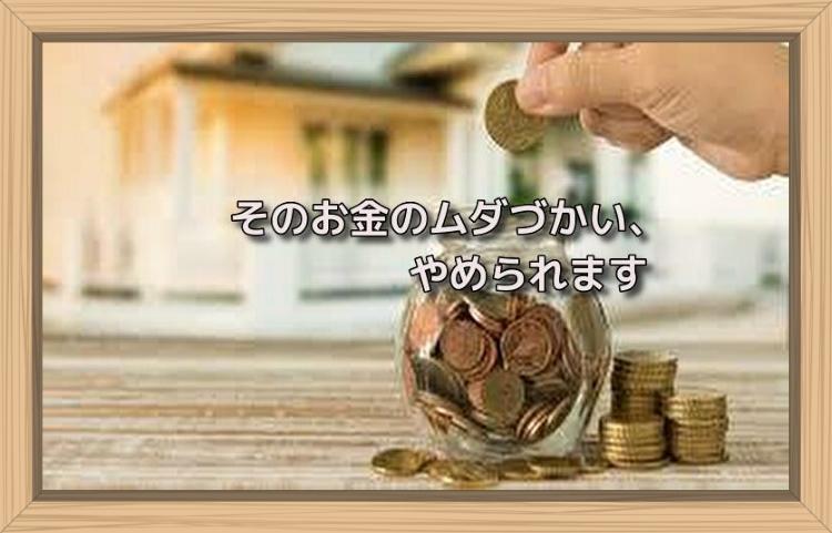 f:id:shiho196123:20190704155911j:plain