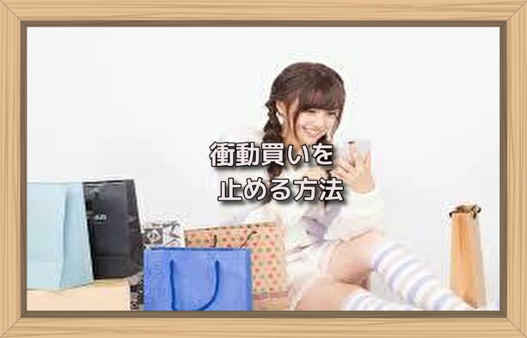 f:id:shiho196123:20190704160331j:plain