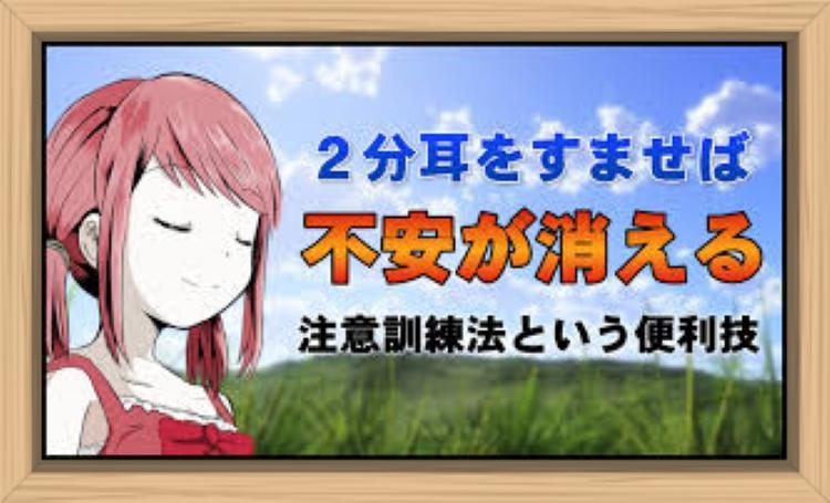 f:id:shiho196123:20190705145852j:plain
