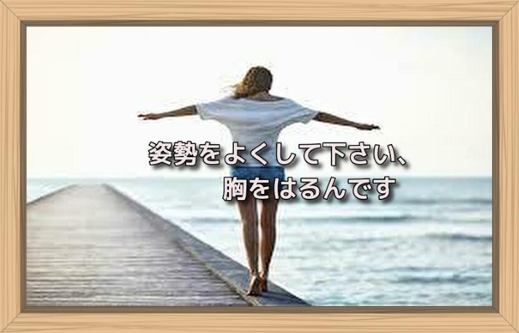 f:id:shiho196123:20190705150503j:plain