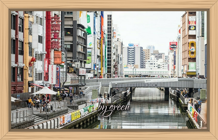 f:id:shiho196123:20190705163712j:plain