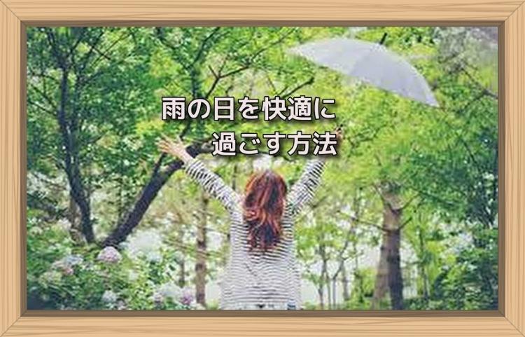 f:id:shiho196123:20190706141525j:plain