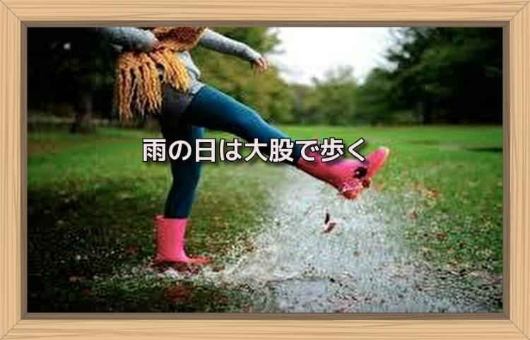 f:id:shiho196123:20190706142259j:plain