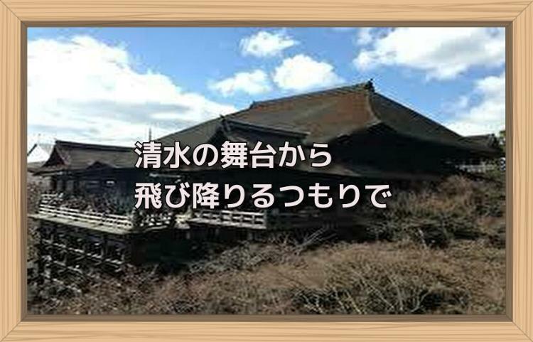 f:id:shiho196123:20190706215404j:plain