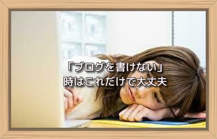 f:id:shiho196123:20190708151647j:plain