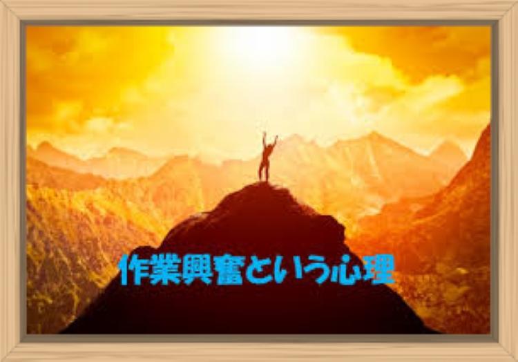 f:id:shiho196123:20190708152001j:plain
