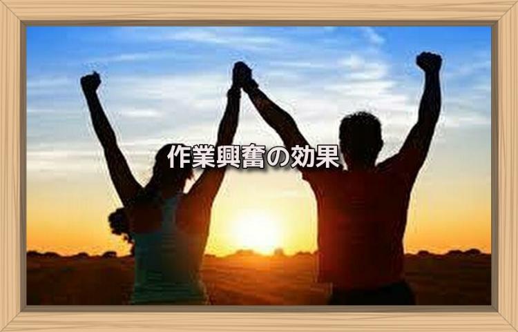 f:id:shiho196123:20190708152407j:plain