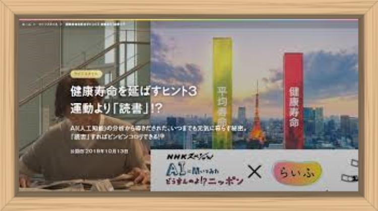 f:id:shiho196123:20190709143710j:plain