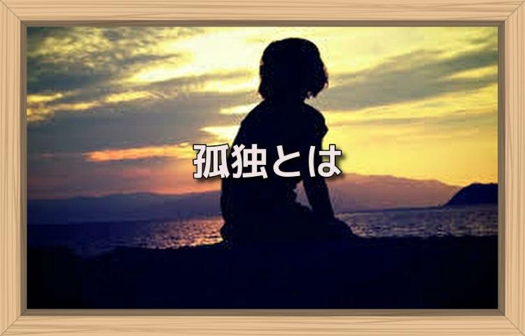 f:id:shiho196123:20190710144609j:plain