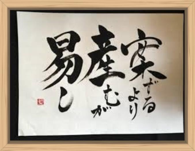 f:id:shiho196123:20190712150359j:plain