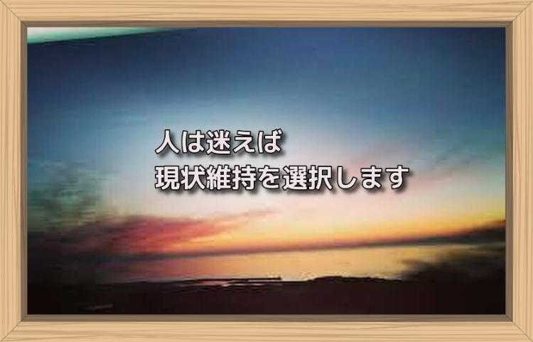 f:id:shiho196123:20190712150957j:plain