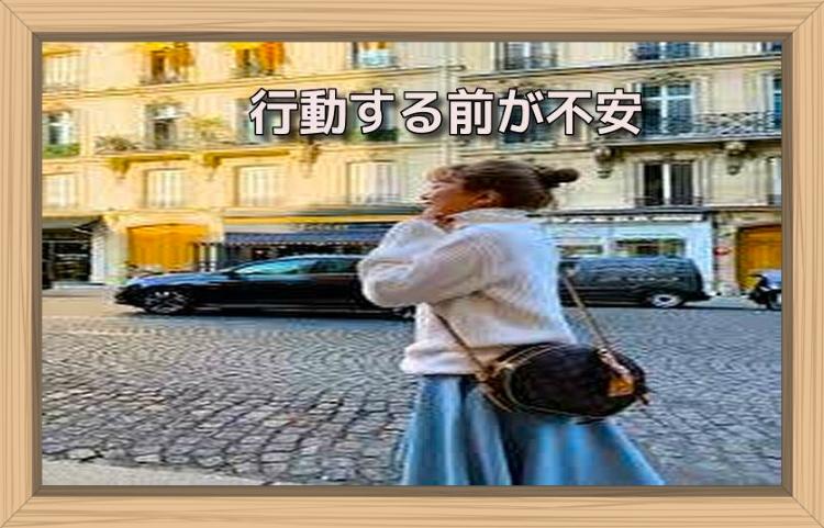 f:id:shiho196123:20190712151504j:plain