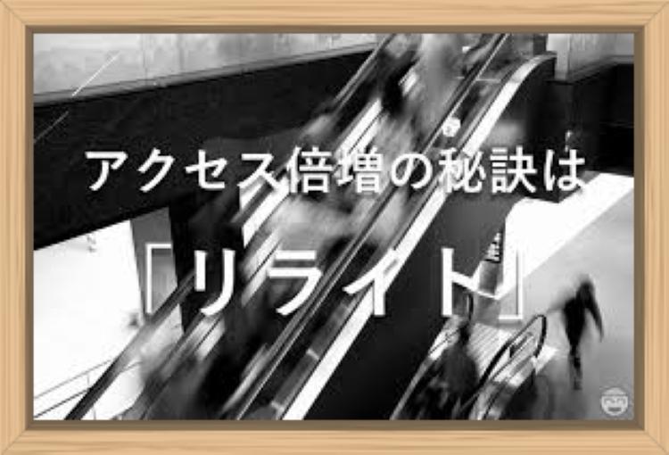 f:id:shiho196123:20190712151808j:plain